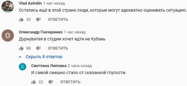 Украинский телезритель в прямом эфире объяснил судьбу ВСУ в войне с Россией