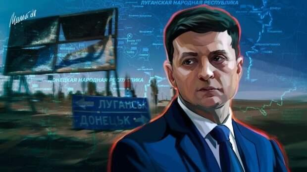 Жарихин объяснил, как Зеленский пытается обойти «Минск-2» по Донбассу