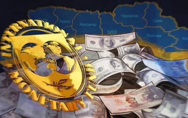 Денег нет, и не будет: получит ли Украина заветный транш от МВФ