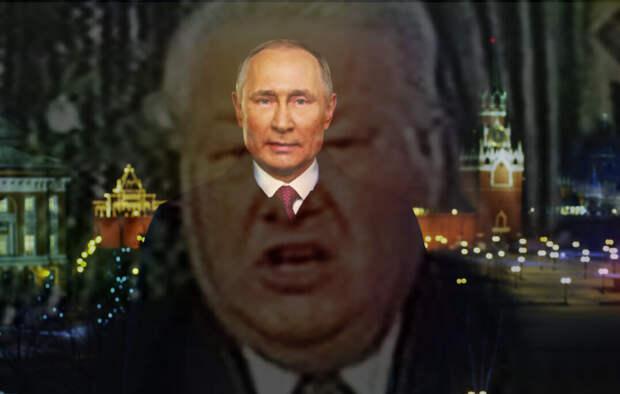 Почему же Путин так и не решился осчастливить страну?