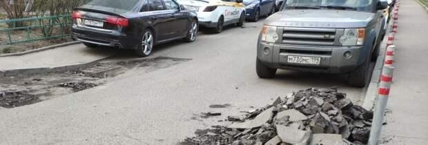 Дорогу во дворе дома на Молодцова отремонтировали — «Жилищник»