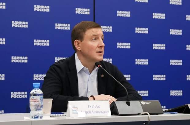 В честь дня рождения «Единая Россия»  проведет серию приемов граждан