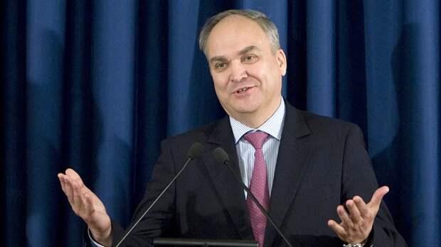 Антонов пригласил коммерческие компании США принять участие в ВЭФ-2021
