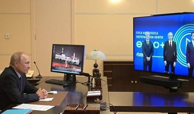 Заработал главный проект второго этапа модернизации Московского НПЗ