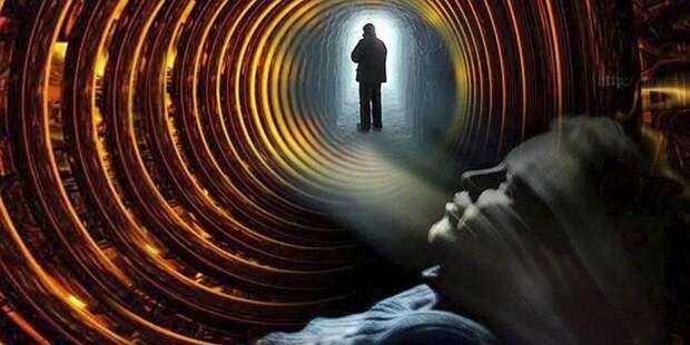 Смерти не существует: почему некоторые ученые так считают