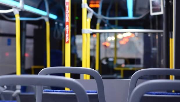 Число пассажиров в автобусах Подмосковья снизилось на 78%