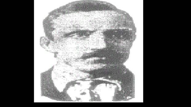 Казненный в 1918 году Карл Прагер