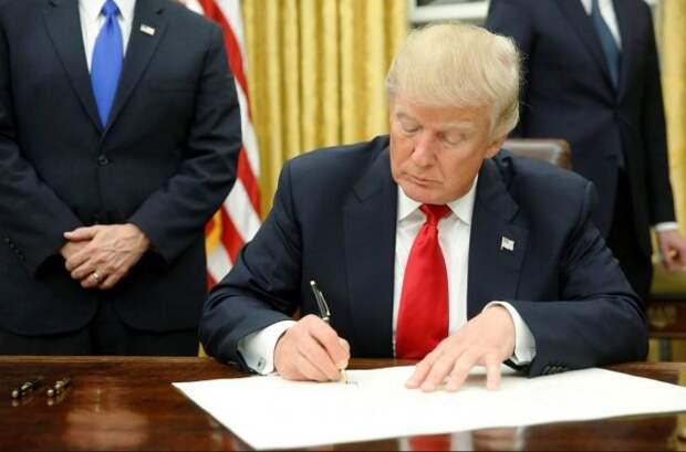 Трамп подписывает
