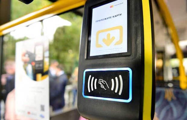 Крымские льготники могут получить право на бесплатный проезд, привязав данные удостоверения к банковской карте