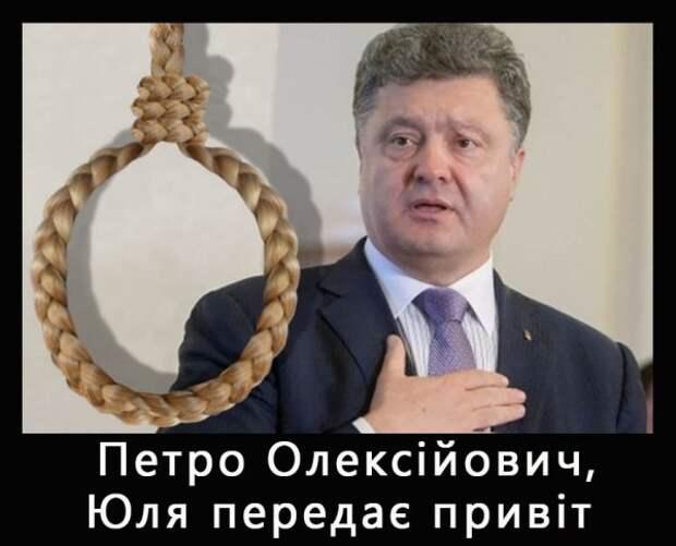 Скоро, на всех экранах Украины: Юли волю – 2