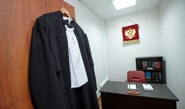 Владимир Путин назначил зампредом Омского районного суда Константина Яковлева