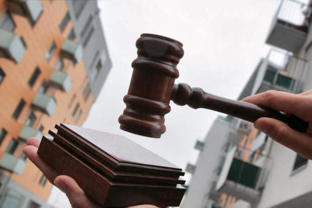В Петербурге с аукциона продают 22 квартиры банкрота
