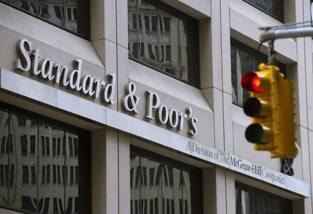 "Агентство S&P существенно снизило рейтинг ""Газпрома"""