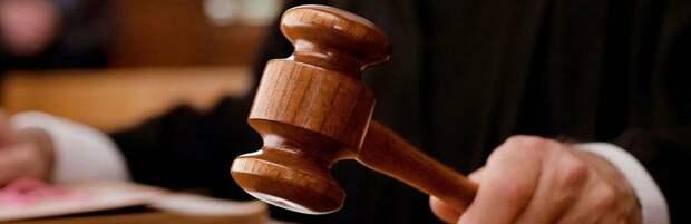 В Актау осудили таможенника за мошенничество