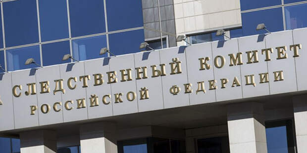 Бизнесменов обвиняют в даче взятки региональному министру