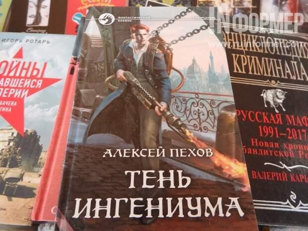 Пить или читать?