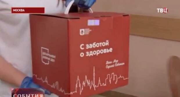 Пенсионеры из Марьина стали телезвездами