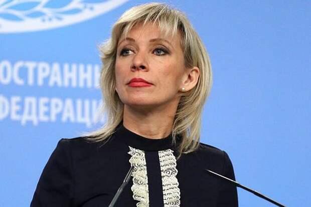 Мария Захарова: РФ формирует список недружественных государств