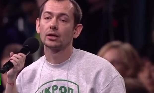 Цимбалюк эмоционально отреагировал на заявление России о трибунале по крушению MH17