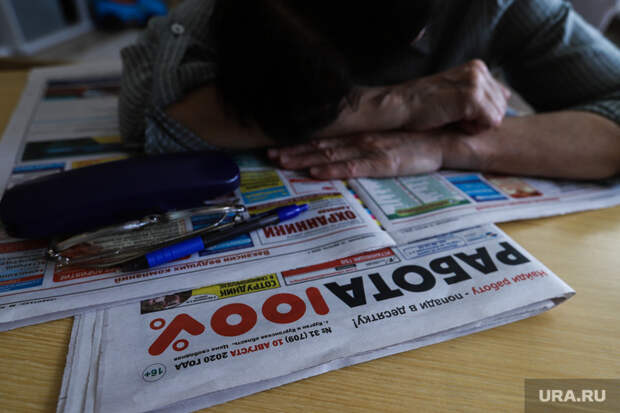 Росстат рассказал обезработице вПерми впериод пандемии