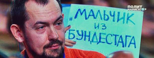 Украина — не Башкирия: Цимбалюк бился в истерике на пресс-конференции Путина