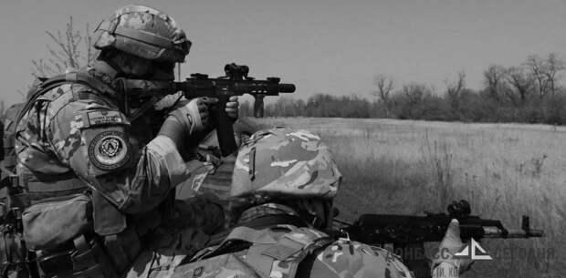Армия ДНР нанесла ответный удар по позициям ВСУ