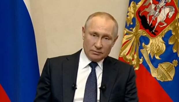 "Картинки по запросу ""обращение Путина к нации"""