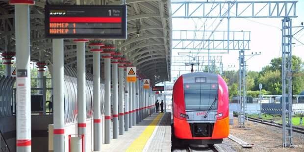 Расписание электричек от станций Молжаниново и Новоподрезково изменится 29 и 30 июня