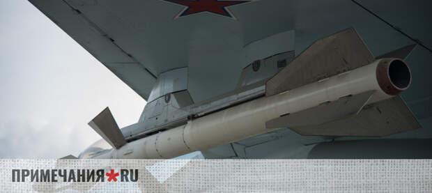 Киев заявил о размещении Россией ядерного оружия в Крыму