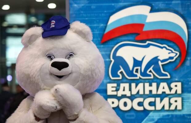 Социолог рассказал овосходящем тренде «Единой России»
