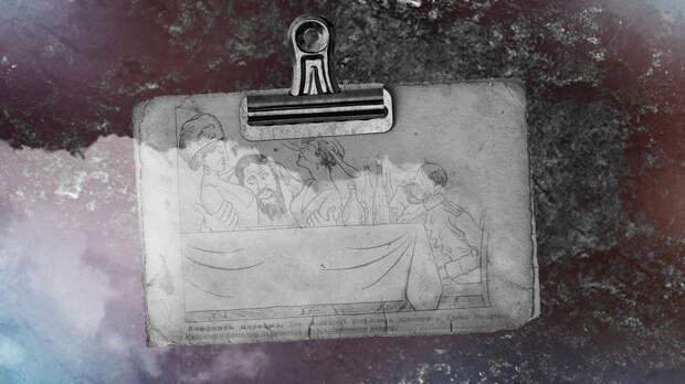 Серый кардинал и машина любви. Кто сделал из Распутина дьявола во плоти?
