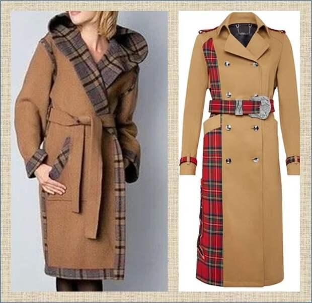 переделки для пальто