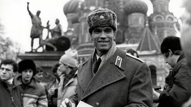 Как Шварцнеггер в СССР приезжал