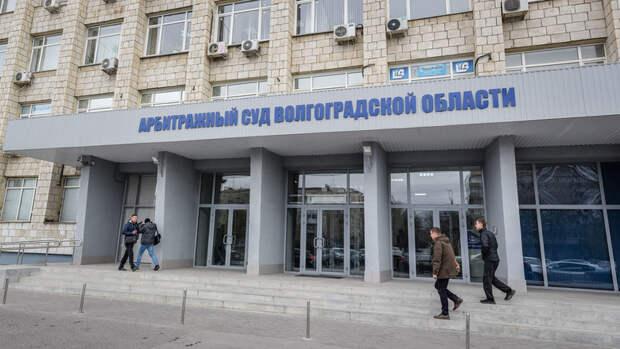 Арбитраж признал, что волгоградцы получали угрозы об отключении газа