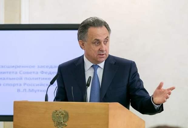 Мутко раскритиковал две трети российских городов