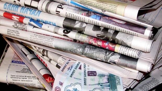 """Журналисты The Moscow Post """"десантировались"""" в десятки российских городов"""