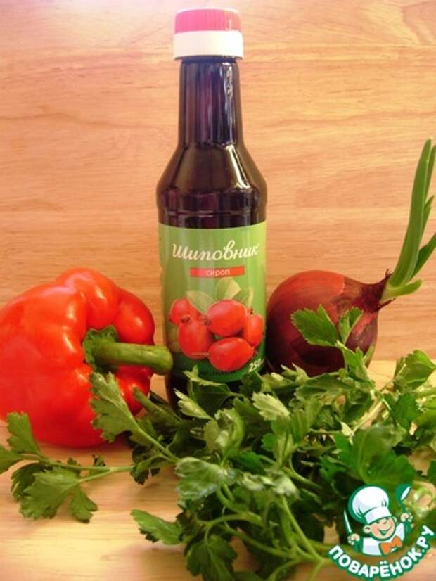 Сироп шиповника для заправки салатов и не только