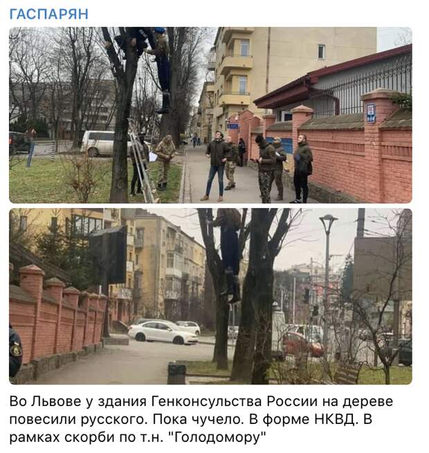 Если бы я сделал подобное у консульства Украины в Екатеринбурге, меня бы уже задержали
