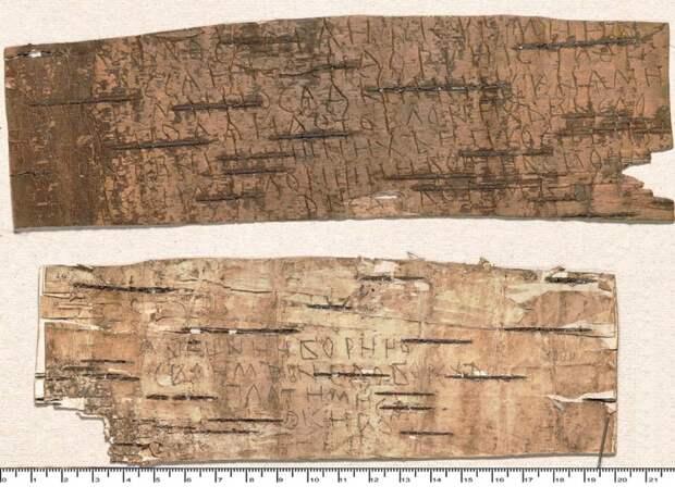 В Великом Новгороде найдена первая в 2016 году берестяная грамота