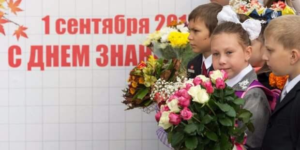 Приходская школа в Черкизове открыла прием в первый класс