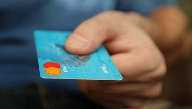 В Подмосковье создана рабочая группа по решению банковских вопросов и льготных кредитов
