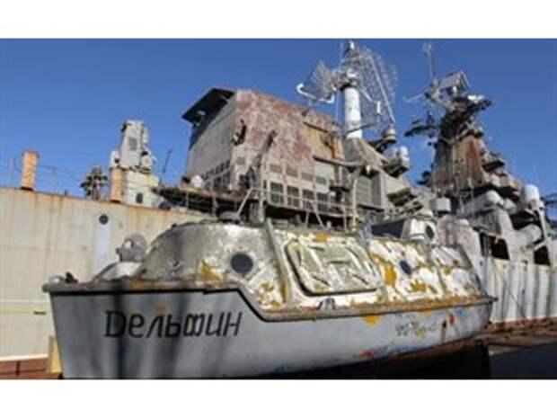 """""""Приму крейсер в подарок"""". Какие проблемы Киев создаст на Черном море"""