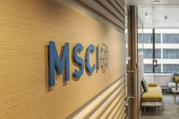 MSCI объявил результаты полугодовой ребалансировки индекса