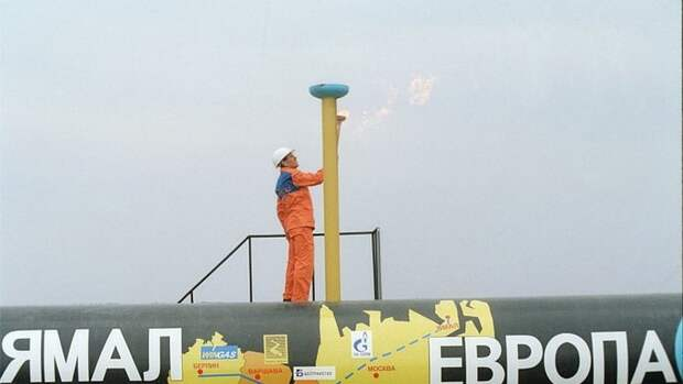Почти донуля упала прокачка газа погазопроводу «Ямал-Европа»