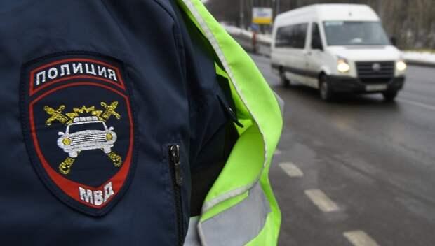 Около 800 нарушений ПДД выявили в Подольске за прошедшую неделю