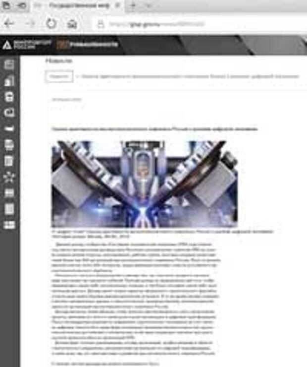 Цифровизация ОПК: проверка готовности