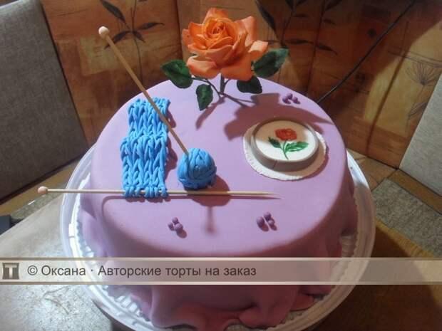 торт о вязании и вышивке