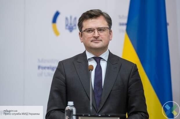 Кулеба прокомментировал взаимоотношения Киева и Вашингтона
