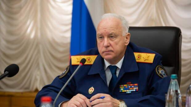 Бастрыкин рассказал о предотвращенном нападении на школу в Красноярском крае