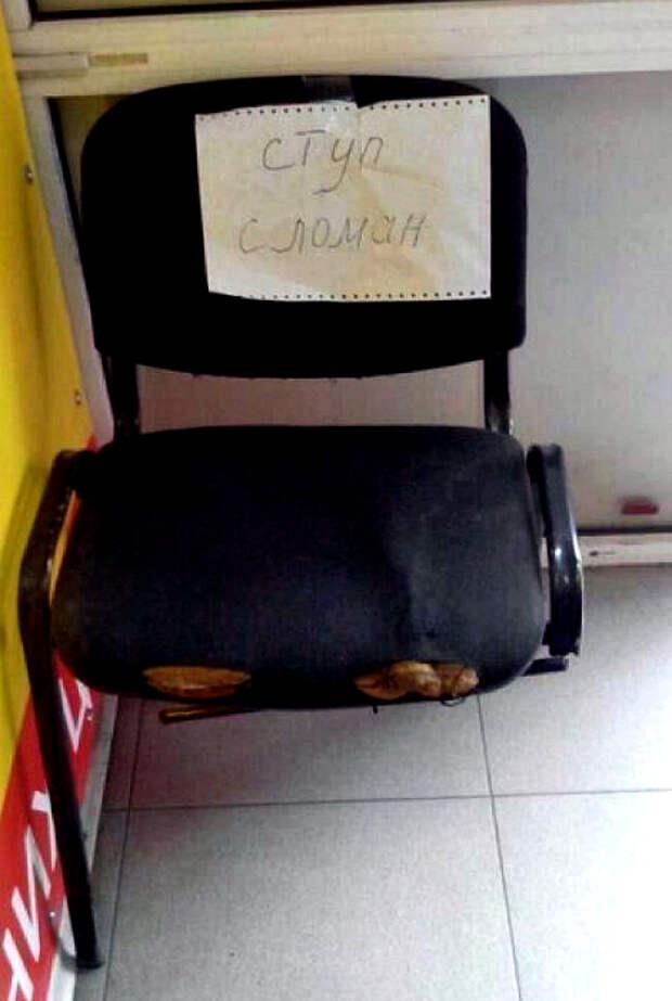 Предупреждение.